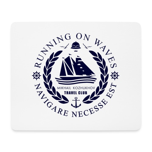 RUNNING ON WAVES - Mouse Pad (horizontal)