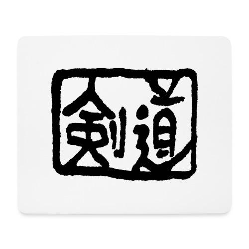 Kendo - Mouse Pad (horizontal)