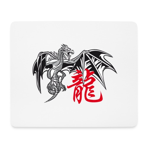 THE YEAR OF THE DRAGON ( - Mouse Pad (horizontal)