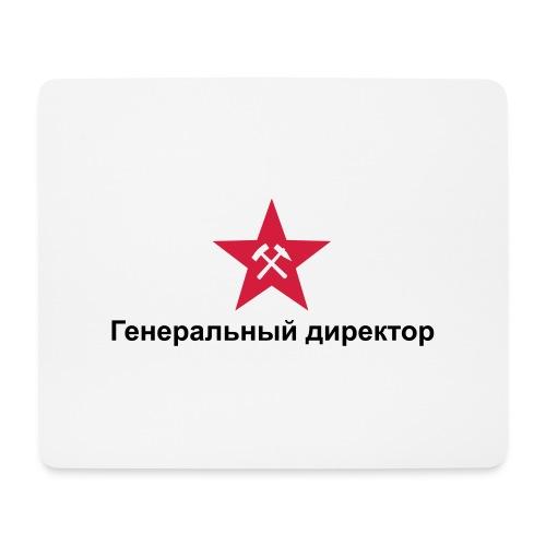 Generaldirektor01 - Mousepad (Querformat)