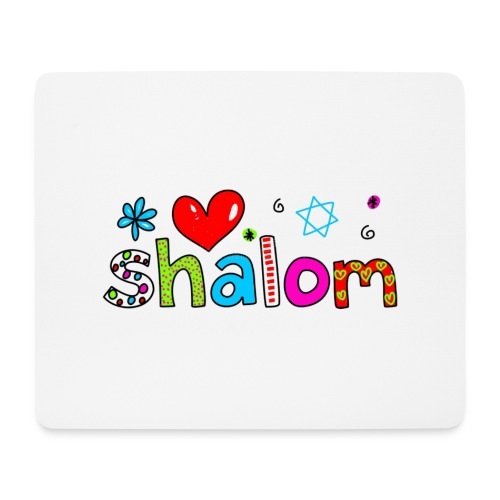 Shalom II - Mousepad (Querformat)
