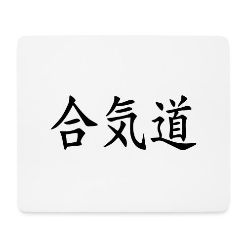 KANJI - Musmatta (liggande format)