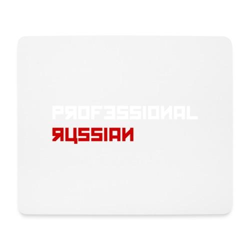 Professional Russian Blue - Muismatje (landscape)