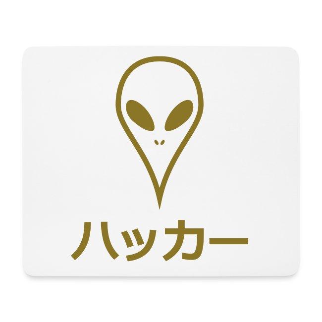Alien Symbols Japanese Hacker Alien Mouse Pad Horizontal