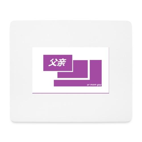 thoughtful mom gay design box logo - Hiirimatto (vaakamalli)