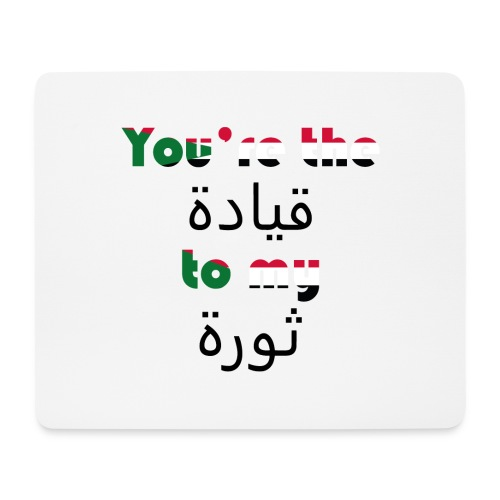 You're the qeyada to my revolution - Mouse Pad (horizontal)