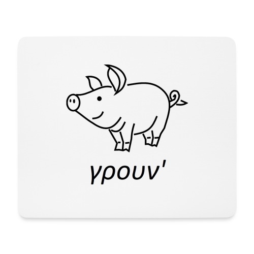 little pig - Mouse Pad (horizontal)