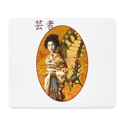 Vintage Japanese Geisha Oriental Design - Mouse Pad (horizontal)