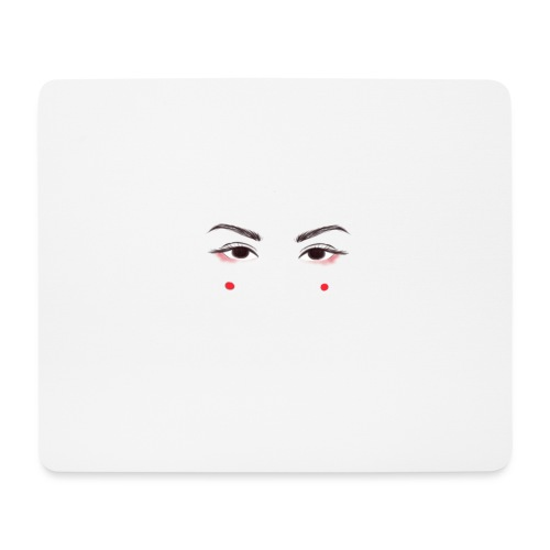 eyes - Mouse Pad (horizontal)