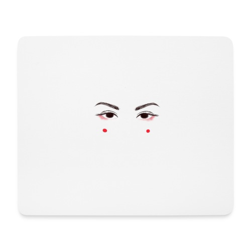 eyes - Mouse Pad (horizontal)