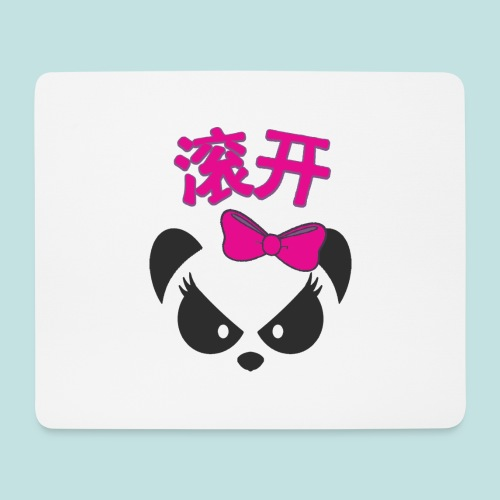 Sweary Panda - Mouse Pad (horizontal)