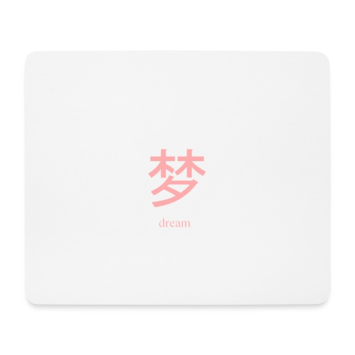 Dream - Mouse Pad (horizontal)