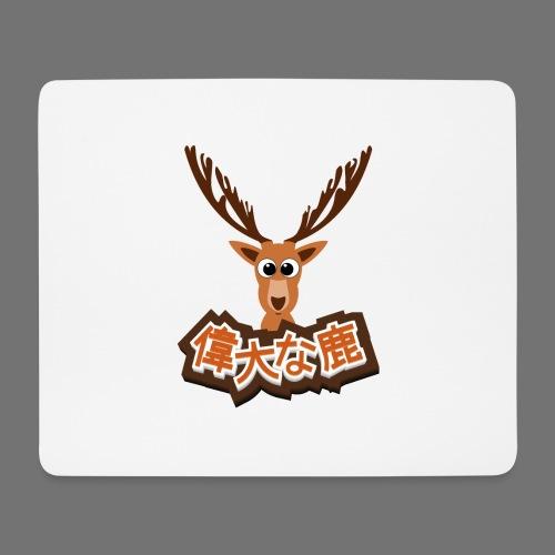 Suuri hirvi (Japani 偉大 な 鹿) - Hiirimatto (vaakamalli)