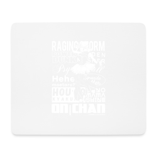 ON|Chan - Mouse Pad (horizontal)
