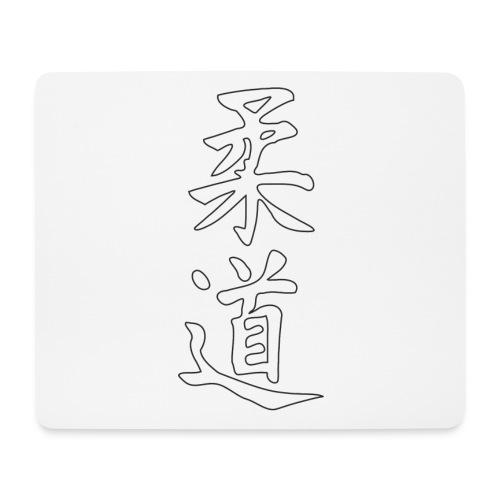 TSG Judo Schwäbisch Hall - Mousepad (Querformat)