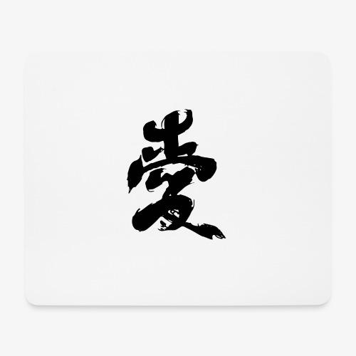 Japanese Kanji - Tappetino per mouse (orizzontale)