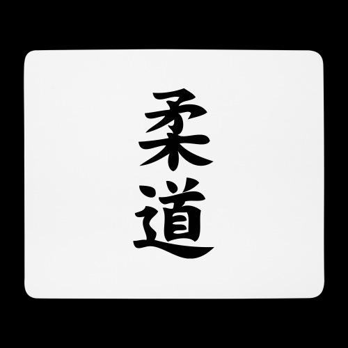 judo - Podkładka pod myszkę (orientacja pozioma)
