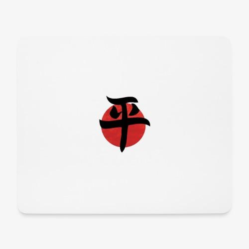 paz letra japonesa - Alfombrilla de ratón (horizontal)