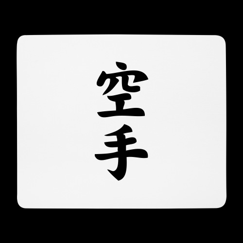 karate - Podkładka pod myszkę (orientacja pozioma)