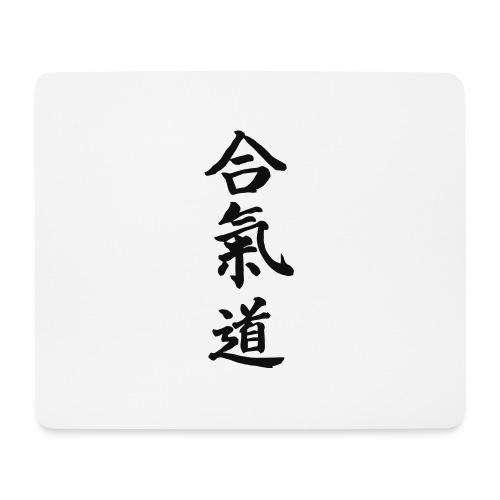 Aikido Kanji - Mouse Pad (horizontal)