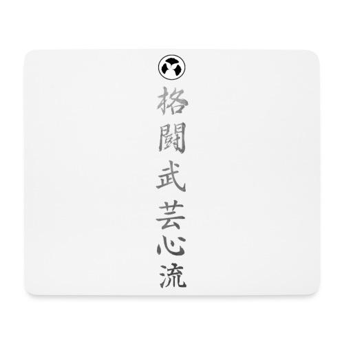 kanji kakuto bugei kokoro ryu - Tapis de souris (format paysage)