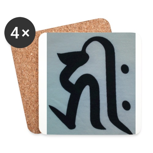 reiki 038 - Coasters (set of 4)