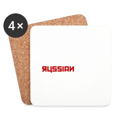 Professional Russian Blue - Onderzetters (4 stuks)