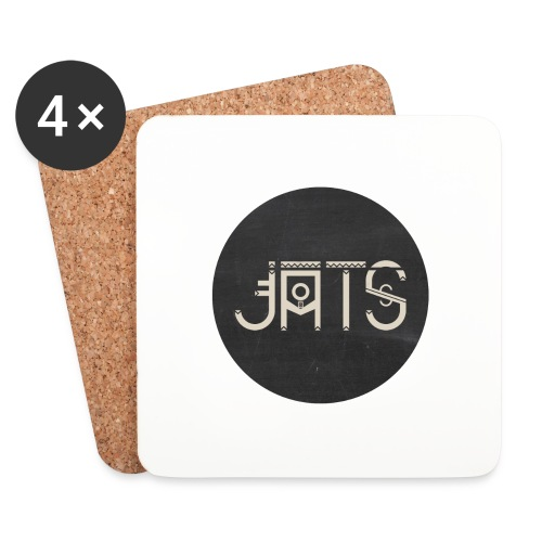 JATS indien circle - Dessous de verre (lot de 4)