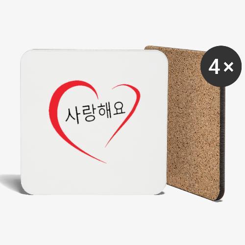 Saranghaeyo (je t'aime en coréen) - Dessous de verre (lot de 4)