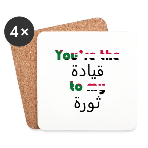 You're the qeyada to my revolution - Coasters (set of 4)