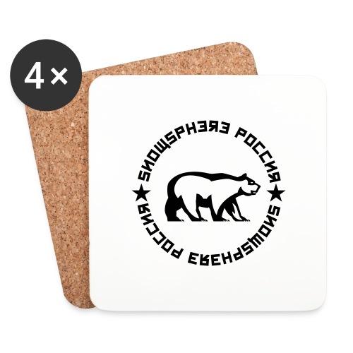 Russia Bear - Coasters (set of 4)