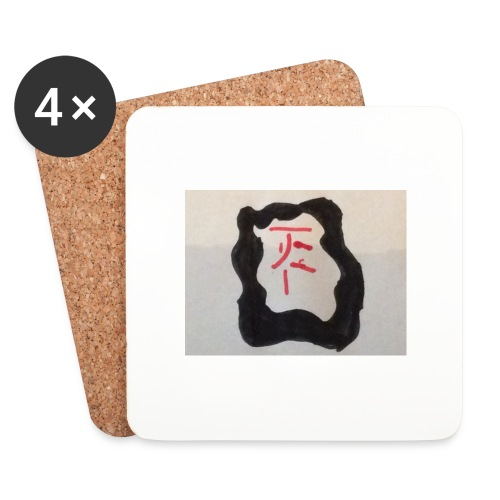 Jackfriday 10%off - Coasters (set of 4)