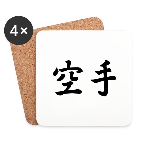 karate - Onderzetters (4 stuks)