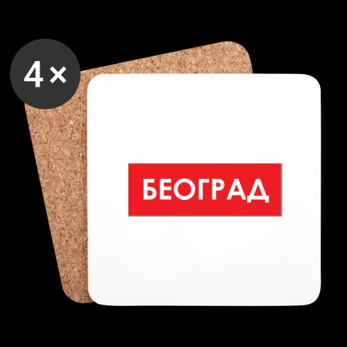 Beograd - Utoka - Untersetzer (4er-Set)