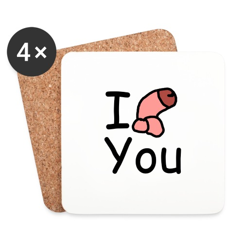 I dong you pillow - Coasters (set of 4)