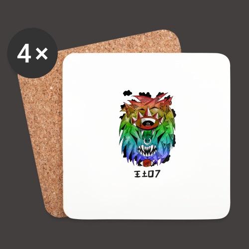 lion multi-color - Dessous de verre (lot de 4)