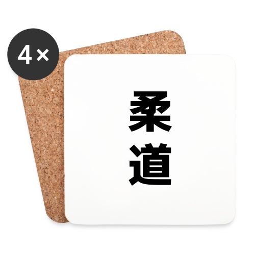 Judo - Dessous de verre (lot de 4)